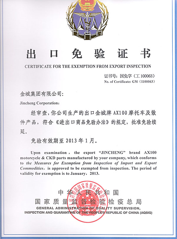 Qualification and Credit - Jincheng